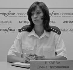 Шкаева не признаётся